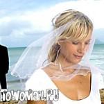 Що робити, якщо чоловік виховує дружину?