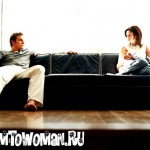 Що робити, якщо чоловік мене не цінує?