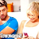Чи варто викликати ревнощі у чоловіка?